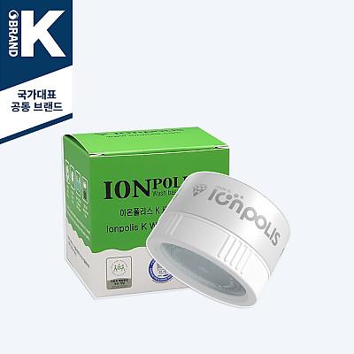 이온폴리스 욕실 세면대 염소 녹물제거 5단계 필터 KIT