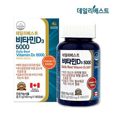 데일리베스트 비타민D3 5000, 180캡슐 2개