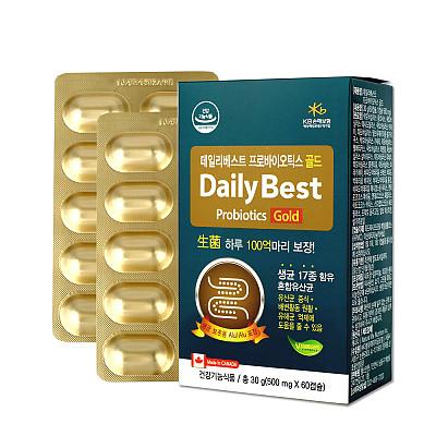 데일리베스트 프로바이오틱스 골드 유산균 60캡슐