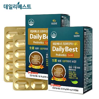 데일리베스트 프로바이오틱스 골드 유산균 60캡슐 2개