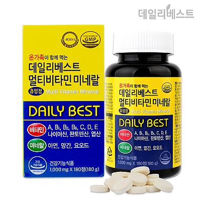 데일리베스트 멀티비타민 미네랄 180정, 2개