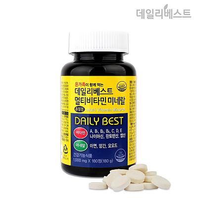 데일리베스트 멀티비타민 미네랄 180정